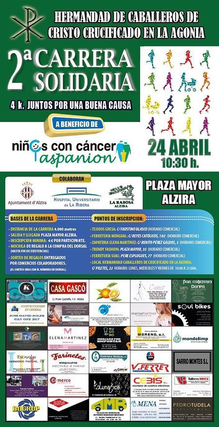 cartel 2a  carrera solidaria